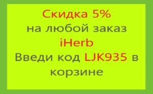 Skidka 5%